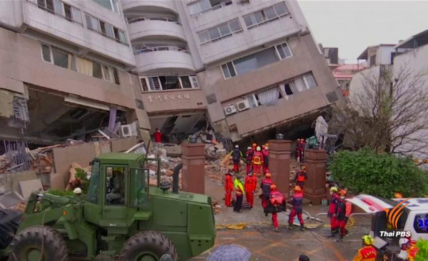 """ทีมกู้ภัยไต้หวัน ยังเดินหน้าค้นหา """"ผู้สูญหาย"""" 58 คน จากแผ่นดินไหว"""