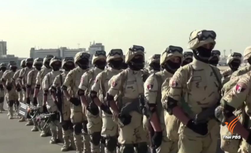 กองทัพอียิปต์เปิดปฏิบัติการปราบปรามกลุ่มต่อต้าน