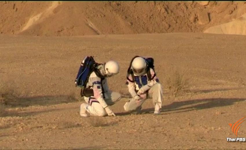 จำลองใช้ชีวิตบนดาวอังคารในทะเลทรายอิสราเอล