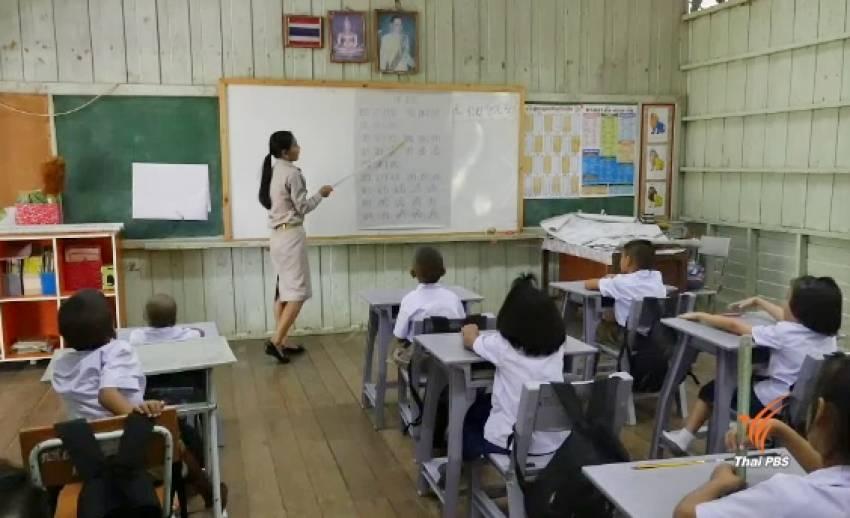 เรียกหารือแผนรับนักเรียนโดยไม่ขยายห้องเรียนเพิ่ม