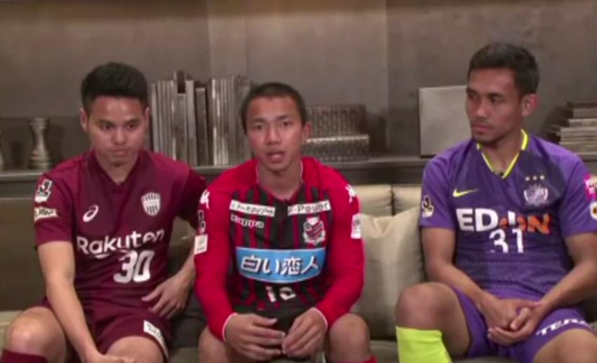 5 นักฟุตบอลไทย แถลงข่าวก่อนสู้ศึกเจลีก 2018