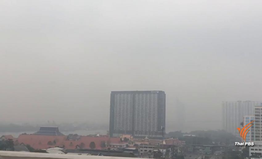 คพ.คุมเข้มลดฝุ่นละออง PM 2.5 หวั่นกระทบสุขภาพปชช.
