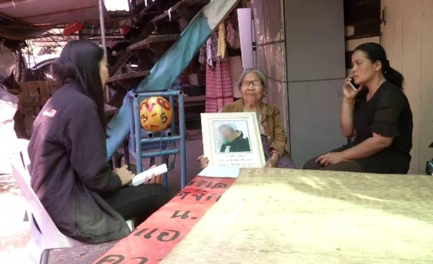 ส่งศพแรงงานผูกคอเสียชีวิตที่เกาหลีใต้  กลับไทย