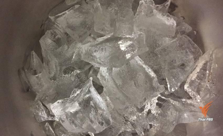 เตือนกินน้ำแข็งไม่สะอาด เสี่ยงป่วยอาหารเป็นพิษ