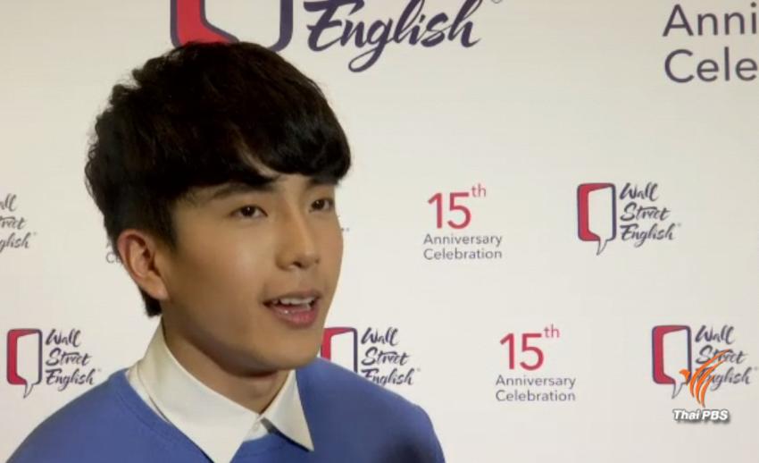 """""""ชานน"""" พัฒนาภาษาเพื่อโอกาสงานแสดง"""