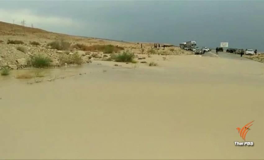 น้ำท่วมทะเลทรายในอิสราเอล เสียชีวิต 2 คน
