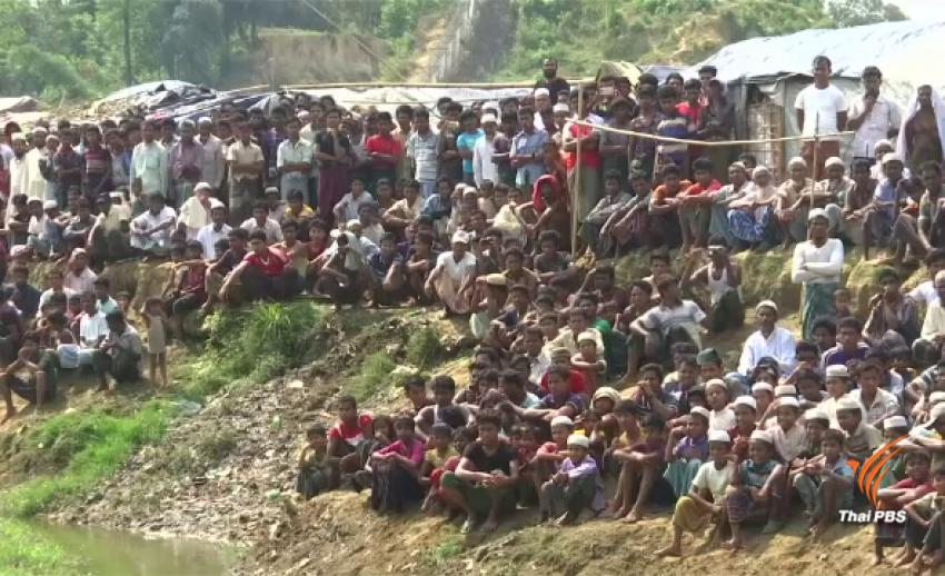 ผู้อพยพโรฮิงญา อยากกลับบ้านอย่างปลอดภัย วอนยูเอ็นช่วยเหลือ
