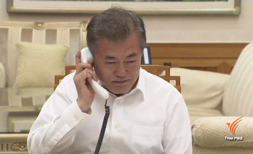 ผู้นำเกาหลีใต้หารือประธานาธิดีโดนัลด์ ทรัมป์