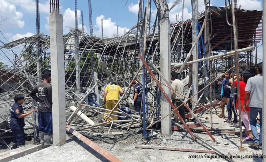 เกิดเหตุนั่งร้านก่อสร้างพังถล่ม เสียชีวิต 2 คน