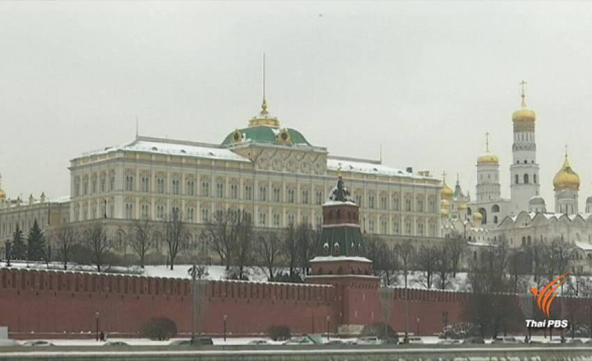 รัสเซียขับคณะทูต 23 คน ออกนอกประเทศตอบโต้อังกฤษ