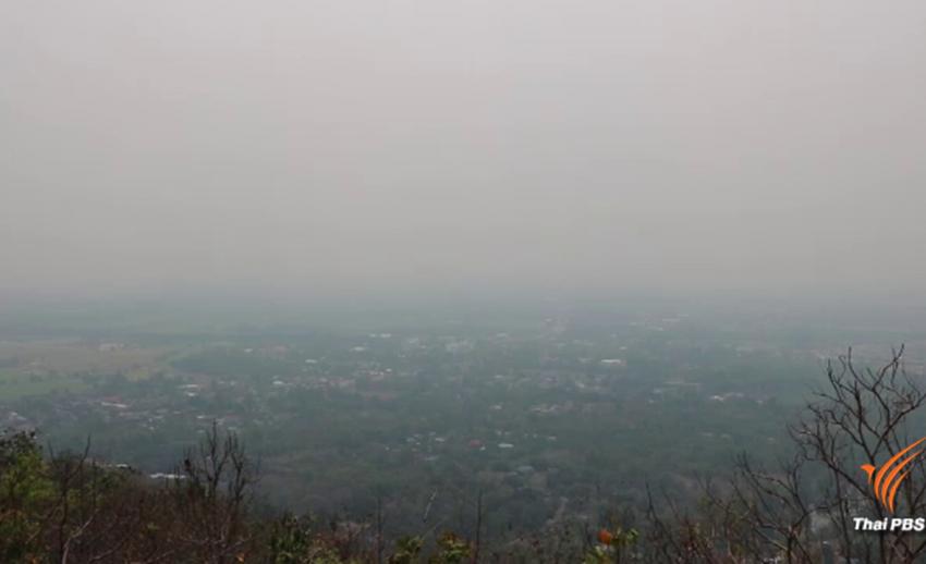 ลดไฟป่า – ฝนตก ช่วยหมอกควันภาคเหนือปีนี้เบาบางลง