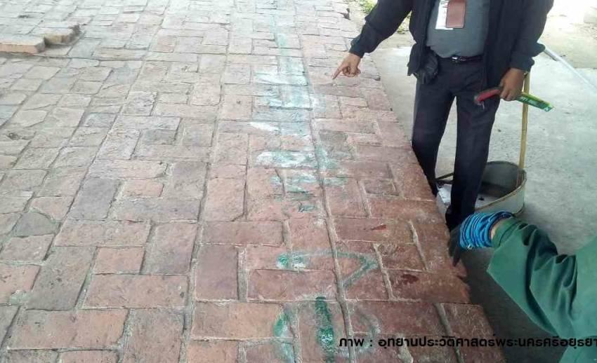 ทำความสะอาดอิฐโบราณอยุธยา ถูกพ่นสีจองที่ขายของ