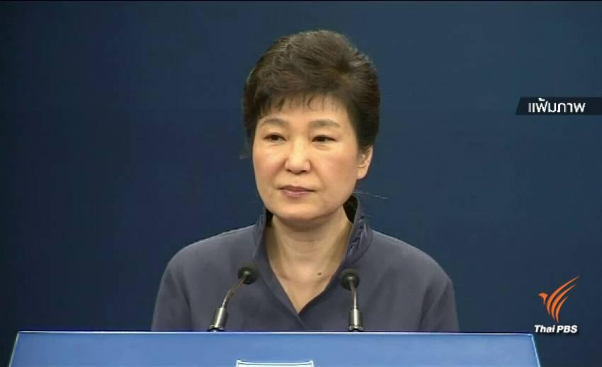 """ศาลตัดสินจำคุก 24 ปี """"ปาร์ค กึน ฮเย """" ปรับ  1.8 หมื่นล้านวอน ฐานใช้อำนาจโดยมิชอบ"""