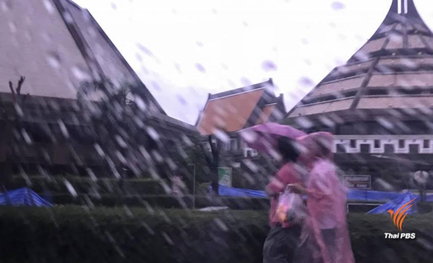 """""""พายุฤดูร้อน"""" ถล่มกรุงฝนตกหนักสุดเขตทวีวัฒนา 92 มม."""