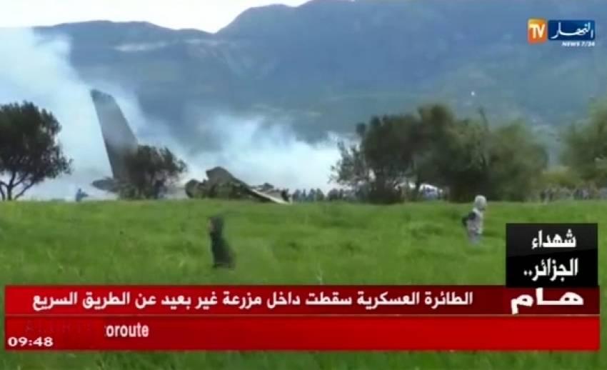 เครื่องบินทหารตกในแอลจีเรีย เสียชีวิตกว่า 100 คน