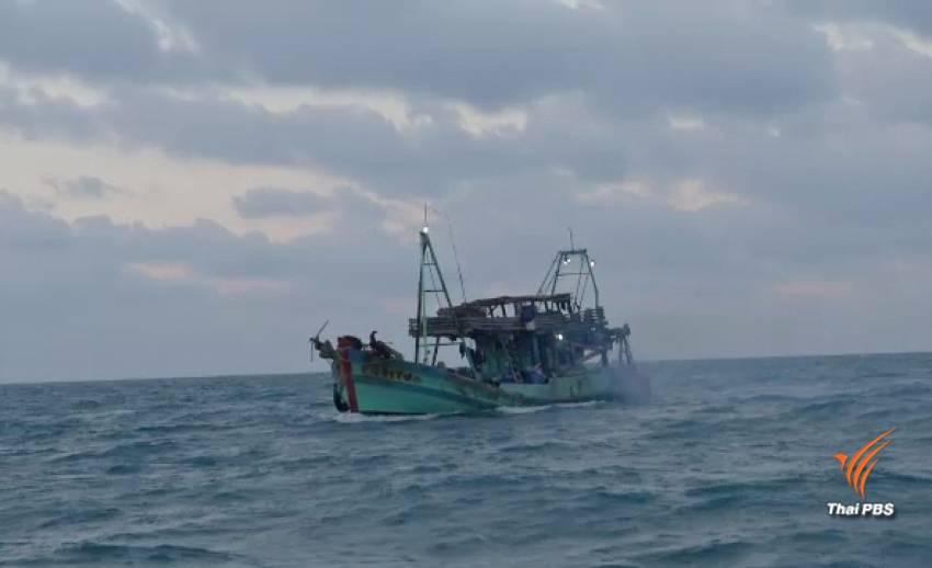 จับเรือประมงเวียดนาม 4 ลำ ลูกเรือ 30 คน ลอบทำประมงน่านน้ำไทย