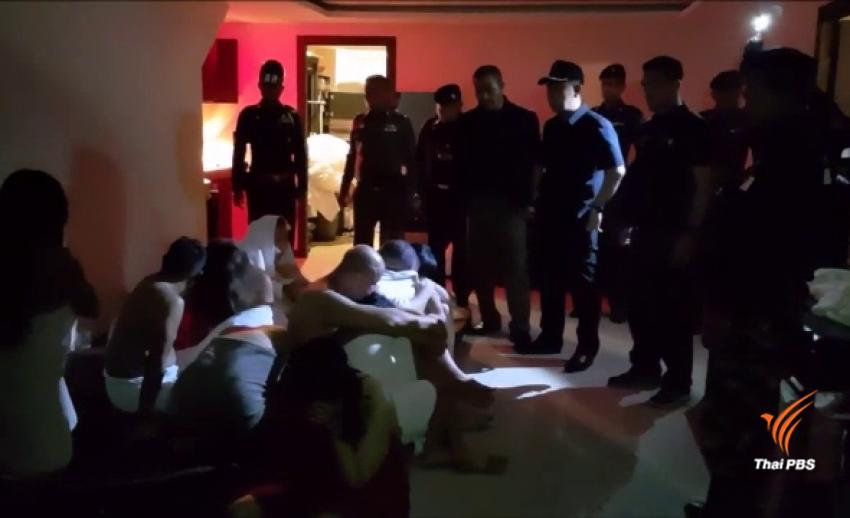ตร.บุกทลายปาร์ตี้เซ็กซ์ ในโรงแรมเมืองพัทยา รวบ 25 คน