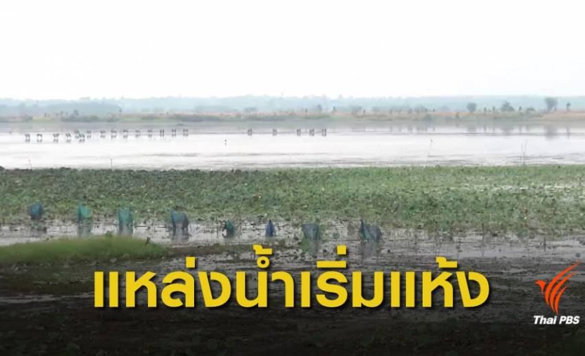 ต้นแม่น้ำชี จ.ชัยภูมิ เริ่มแห้งขอด