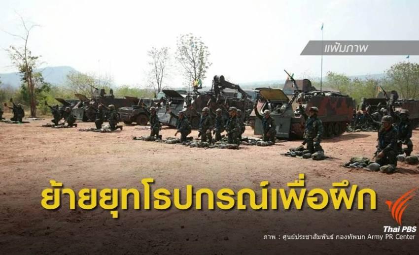 ทหารแจ้งเคลื่อนย้ายยุทโธปกรณ์ ไปฝึกที่ จ.ลพบุรี 30 มี.ค.