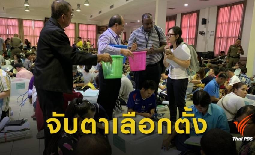 เลือกตั้ง2562 : ชาวต่างชาติสนใจเลือกตั้งชลบุรี
