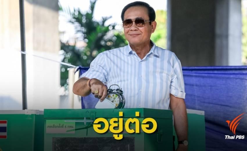 """เลือกตั้ง2562: """"ประยุทธ์""""ขอบคุณคนไทยเลือกตั้ง-ยังทำหน้าที่ต่อรอรัฐบาลใหม่"""