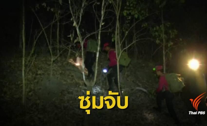 ภารกิจจับนักล่าสัตว์ป่าบนดอยพระบาท จ.ลำปาง
