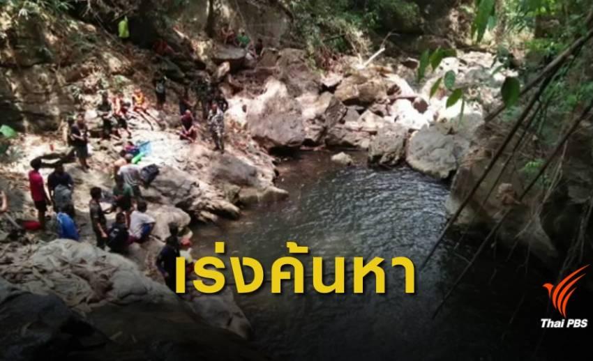 เร่งค้นหาชายหาปลา สูญหายไปในถ้ำใต้น้ำ