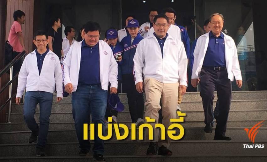 """เลือกตั้ง 62: """"พลังประชารัฐ"""" แบ่งเก้าอี้ รมต. """"ภูมิใจไทย-ประชาธิปัตย์"""" พรรคละ 6 ที่นั่ง"""