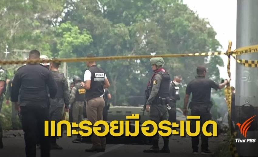 ตำรวจเชื่อฝีมือกลุ่มโจมตี สภ.นาประดู่ ก่อเหตุซ้ำ