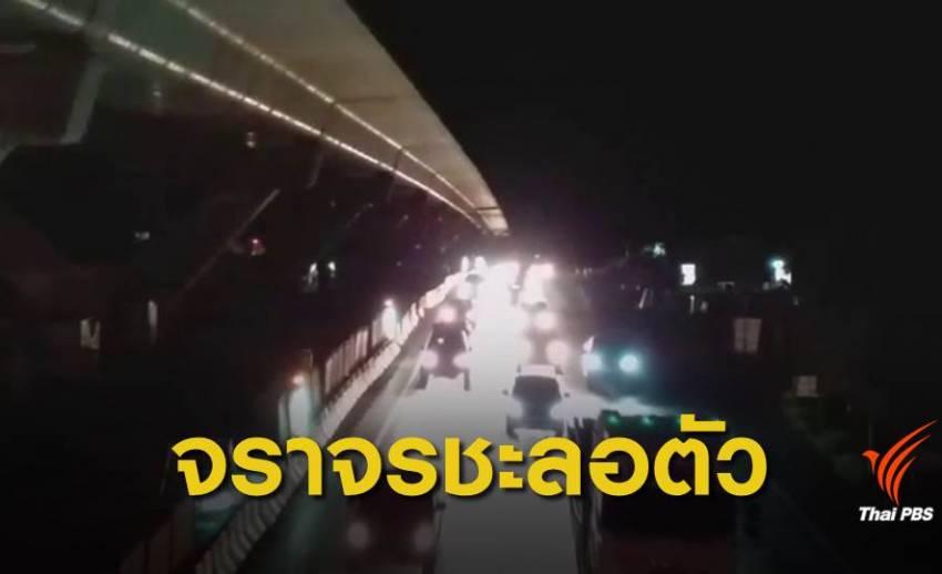 สงกรานต์ 62 : ถนนมิตรภาพปริมาณรถมากเคลื่อนตัวช้า