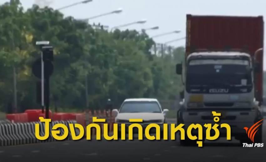 สงกรานต์ 62 : แก้จุดเสี่ยงอุบัติเหตุ นครราชสีมา
