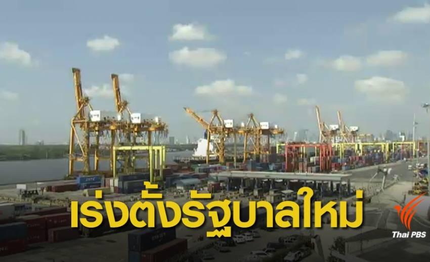 """""""เวิลด์แบงก์"""" มองไทยตั้งรัฐบาลล่าช้ากระทบลงทุน"""