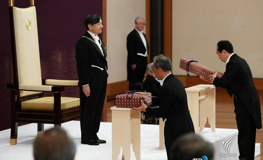 สมเด็จพระจักรพรรดินารูฮิโตะเสด็จขึ้นครองราชย์
