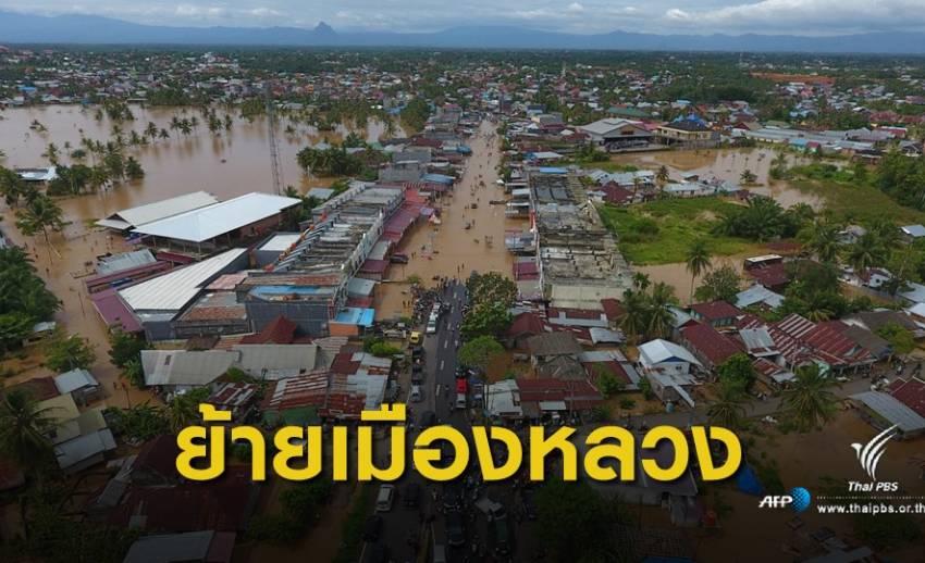 """""""อินโดนีเซีย"""" จ่อย้ายเมืองหลวงจาก """"จาการ์ตา"""" หนีจมน้ำ"""