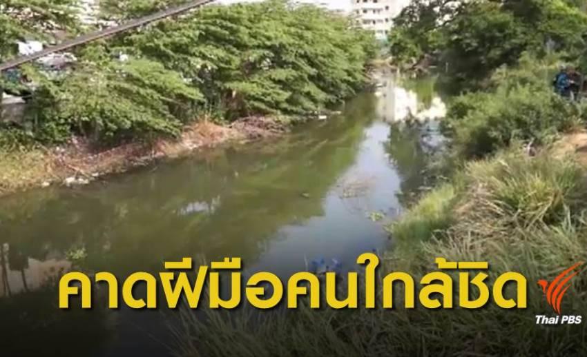ตร.ยันหญิงถูกฆ่าหั่นศพทิ้งคลองชลประทานเป็นคนไทย