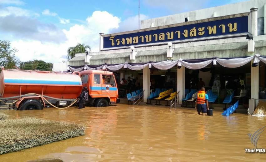 สธ.ระดมกู้โรงพยาบาลบางสะพาน-น้ำเริ่มลด