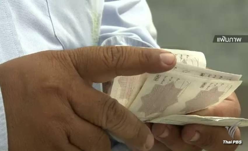 กองสลากฯใช้ไม้แข็ง ตัดโควต้าตลอดชีพขายหวยเกินราคา
