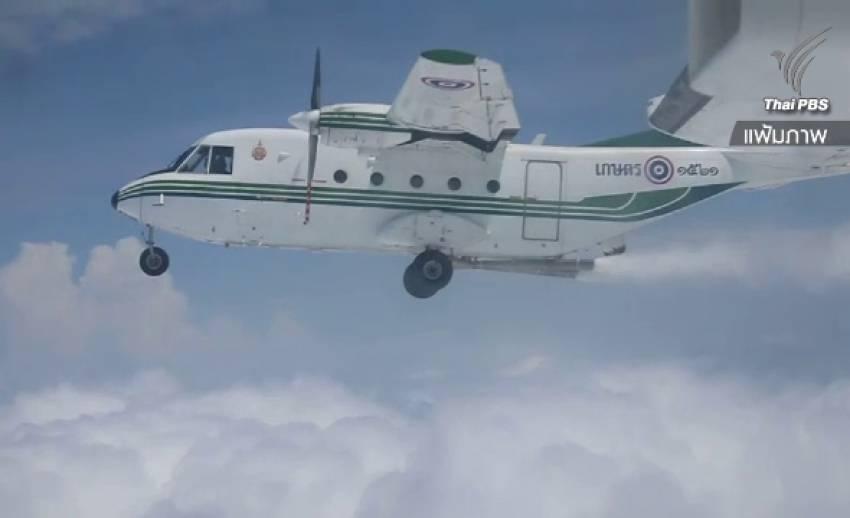 กรมฝนหลวงเตรียมขึ้นบินเติมน้ำในเขื่อน-อ่างเก็บน้ำ รับมือภัยแล้ง