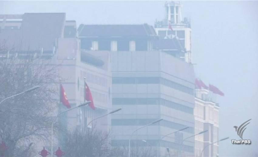 กรุงปักกิ่งเผชิญมลพิษรุนแรงรับตรุษจีน