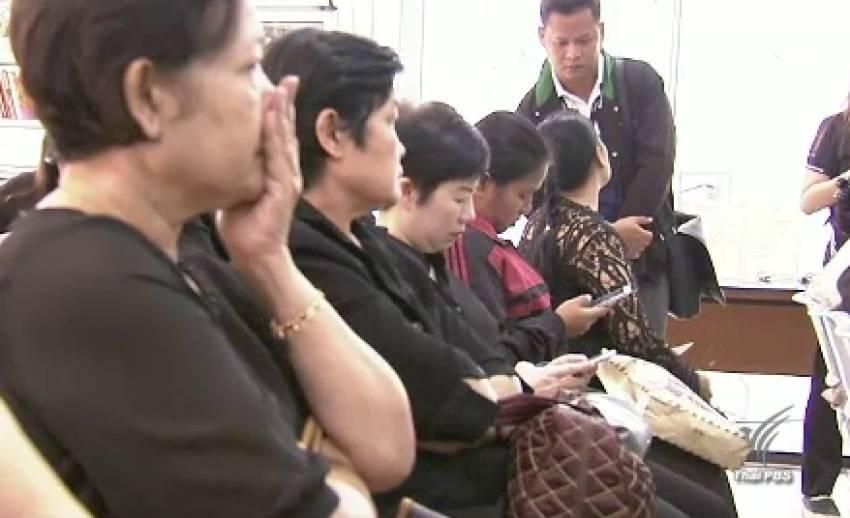กรมสุขภาพจิต ส่งทีมเยียวยาครอบครัวอุบัติเหตุหมู่