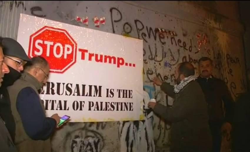ปาเลสไตน์ประท้วงแผนย้ายสถานทูตในอิสราเอล