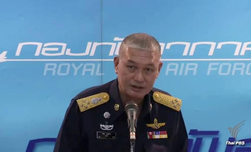 ผบ.ทอ.ยันกองทัพอากาศไม่เกี่ยวข้องสินบนโรลส์รอยซ์ เหตุเครื่องยนต์ T-800 ไม่มีประจำการ