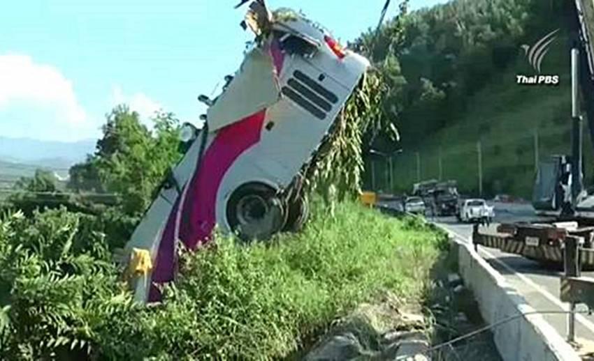 ข่าวเด่น 2559 : โศกนาฏกรรม 18 ศพที่เขาพลึง รถทัวร์โดยสารกับจุดอันตรายบนท้องถนน
