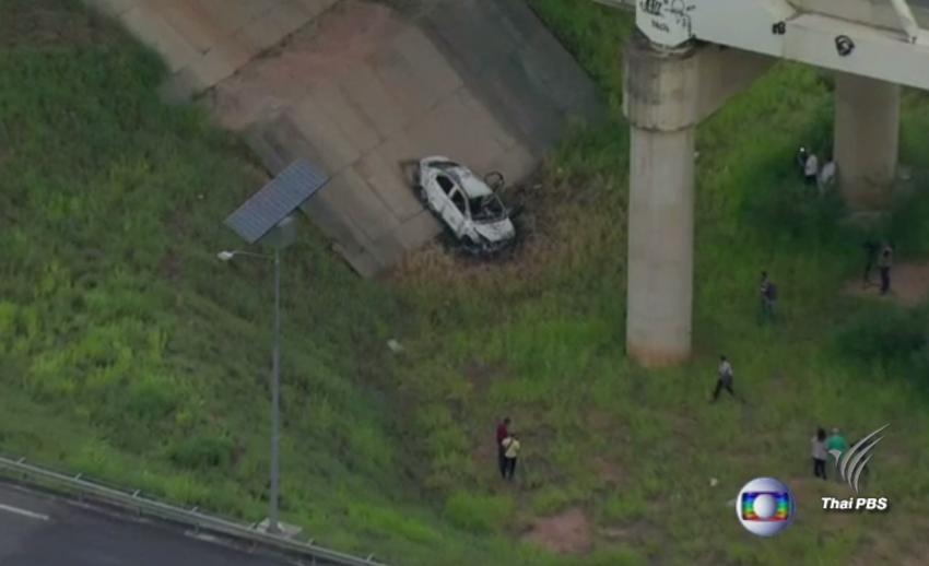 ตำรวจบราซิลสอบคดีฆาตกรรมทูตกรีซ