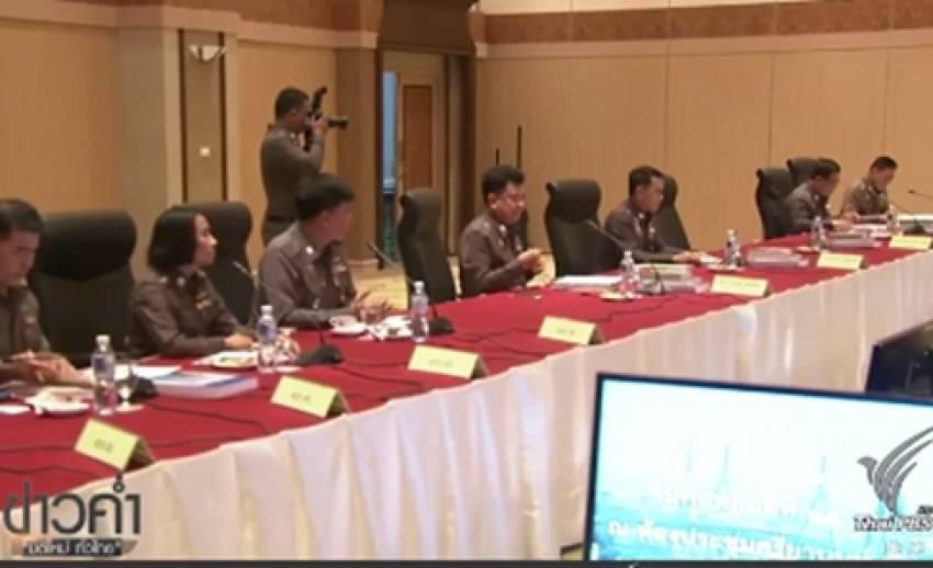 ข่าวเด่น 2559 : ปัญหาแต่งตั้งโยกย้ายตำรวจวาระปี 2558-59