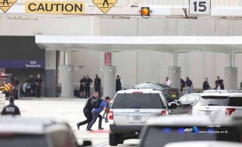 กราดยิงในสนามบินรัฐฟลอริดา สหรัฐฯ เสียชีวิต 5 - ไม่มีคนไทยบาดเจ็บ