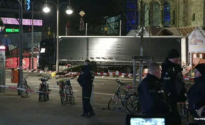 สหรัฐฯ ชี้เหตุรถบรรทุกพุ่งชนคนในเยอรมนีเป็นก่อการร้าย