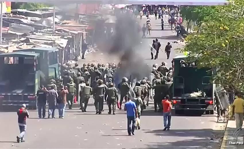จลาจลในเวเนซูเอลาหลังรัฐบาลประกาศถอดธนบัตรออกจากระบบ