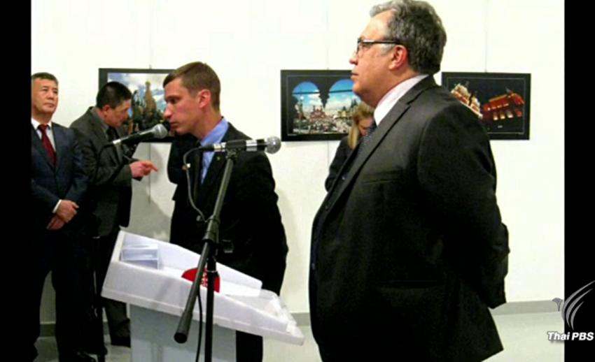 """ลอบสังหารทูตรัสเซียกลางนิทรรศการภาพถ่ายในตุรกี มือปืนตะโกน """"อย่าลืมซีเรีย"""" ก่อนลั่นไก"""