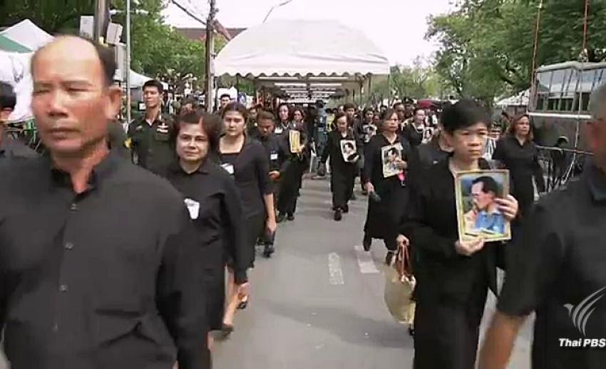 ยอดประชาชนเข้าถวายสักการะพระบรมศพสูงสุดวานนี้ 45,259 คน
